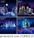 City Nightscape Icon Set 21880215