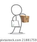 Postman 21881759