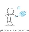 Tennis Player 21881796