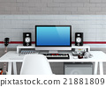 Home Recording Studio 21881809