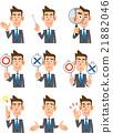 9个面部表情和商人的手势 21882046
