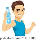 Man Showing Bottle Of Water 21882185