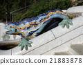 Guell Park·Lizard(西班牙·巴塞羅那) 21883878