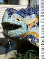 Guell Park·Lizard(西班牙·巴塞羅那) 21883880