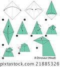 origami A Dinosaur (Head). 21885326