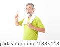 年長 男人 男 21885448