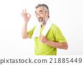 年長 男人 男 21885449