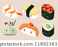 Japanese Food Illustration, Sushi Vector 21892363