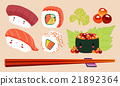 Japanese Food Illustration, Sushi Vector 21892364