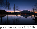 Mount Fuji in morning with reflection 21892463