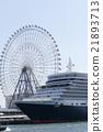 伊麗莎白女王停泊在大阪港 21893713