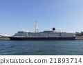 伊麗莎白女王停泊在大阪港 21893714