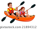 Father and daughter on the kayak 21894312