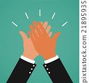 Two Business Hands Giving A High Five For Success 21895935
