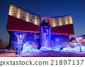 Ocean aquarium · Light up 21897137