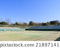 테니스 코트 21897141