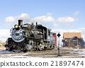 Cumbres and Toltec Narrow Gauge Railroad, Antonito 21897474
