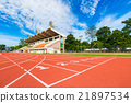Running track and grandstand. 21897534