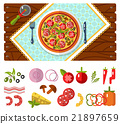 Table with pizza, knife and fork, tablecloths 21897659