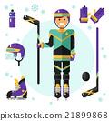 hockey man player 21899868