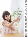 女性 遙控器 溫度控制 21903176