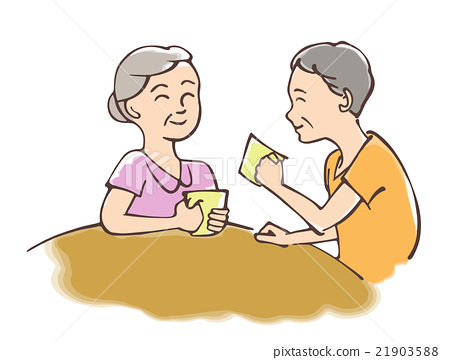 Older men and women 21903588
