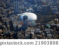 tokyo dome, aerial, aerial photography 21903898