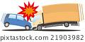 事故前碰撞乘用車和卡車 21903982