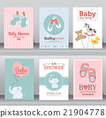 cute baby shower invitation. vector 21904778