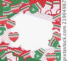 Christmas frame. 21904967
