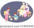 浴衣 孫子或孫女 奶奶 21905040
