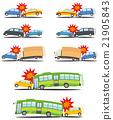 碰撞 汽車 交通工具 21905843
