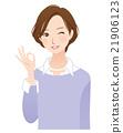 女性面部表情姿勢在四十年代 21906123