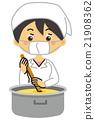 学校午餐 烹饪 夫人 21908362