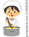 學校午餐 認證廚師 矢量 21908363