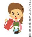 店員 售貨員 滴流咖啡 21909631