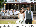 newlywed, outside, wedding 21909958