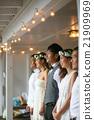 신혼, 부부, 웨딩 21909969