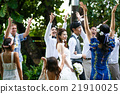 newlywed, outside, wedding 21910025