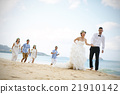 bridegroom, groom, bride 21910142