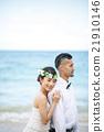 bridegroom, groom, bride 21910146