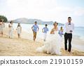 bridegroom, groom, bride 21910159