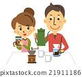 드립 커피 [세 등신 시리즈] 21911186