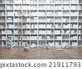 library interior 21911793