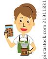 咖啡研磨機 男人们 男子 21911831