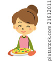 披薩 夫人 女士 21912011