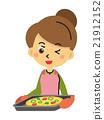 披薩 剛出爐 夫人 21912152