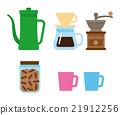 滴流咖啡 咖啡 電腦線上鑑識證據擷取器 21912256