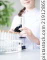 研究 調查 學習 21912865
