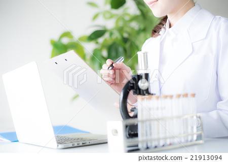 연구 여성 파트 21913094